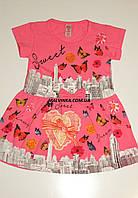 Платье на девочку 3-7 лет Турция розовое.