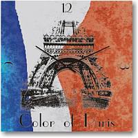 Часы настенные из стекла - Color of Paris(немецкий механизм)