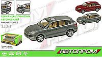"""Машинка металлическая 68241А, Porsche Cayenne S, """"Автопром"""", свет, звук, открываются двери, багажник, капот"""
