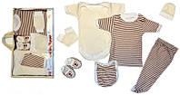 Комплект одежды  для новорожденных  в роддом на выпискy бежевый Склад 2