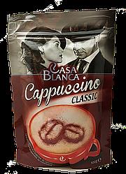 Капучино CasaBlanca Classic 100г (Польша)