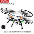 SYMA X8G квадрокоптер 2.4G 6 осевой гироскоп камера 3d флипы, фото 2
