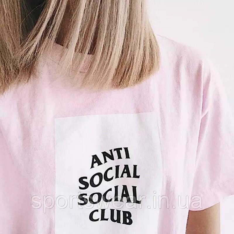 "Футболка Anti Social social club женская Mix of New """" В стиле Anti Social Social Club """""