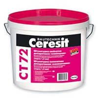 CERESIT CT-72 (база) Камешковая штукатурка 1,5 мм