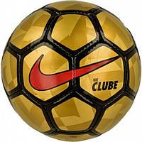 Мяч для футзала Nike FootballX Clube
