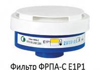 Противогазовый фильтр ФРПА-С Е1Р1