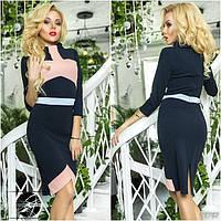 Женское трикотажное платье темно-синего цвета с контрастными вставками. Модель 12757.