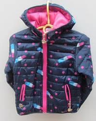 Куртка детская деми - ростовка 1-5