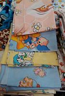 Пеленки детские для новорожденных ,бязь,размер 110 см х 90 см оптом и в розницу S201