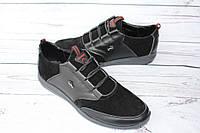 Мужские кроссовки кожаные черного цвета А88