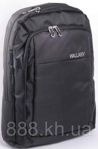 Городской рюкзак wallaby, рюкзак для ноутбука, прочный рюкзак