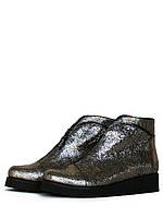 Серебряные ботинки женские