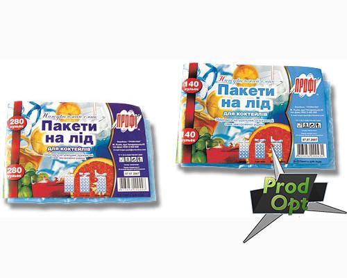 Пакети для льоду 140/280
