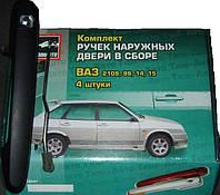 Евроручки ВАЗ 2109, 99, 14, 15 Тюн-Авто Тольятти, завод