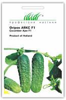Огурец Аякс F1, 20 семян, пчелоопылямый, сверхранний