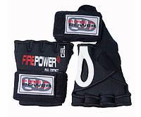 Бинт-перчатка FirePower HW5 (Гелевая)