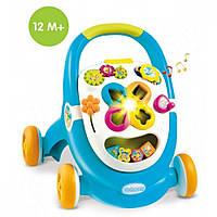 Интерактивные ходунки каталка толкатель Walk&Play Smoby 211376N