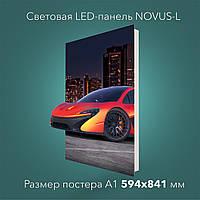 Световая LED-панель NOVUS-L А1