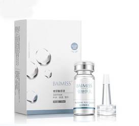 BAIMISS сыворотка с гиалуроновой кислотой (гиалуроновая кислота )