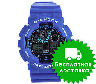 Часы Casio G-Shock GA-100 Blue
