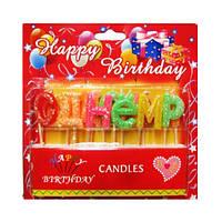 """Свечи для торта буквы """"С Днём Рожденья"""" на русском языке"""