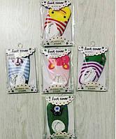 Детские носочки-тапочки Foot cover 12-24 мес
