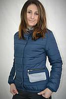 Стильная синяя куртка-демисезонка на резинке с воротником стойка