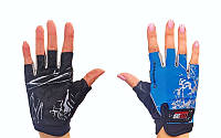 Перчатки спортивные SCOYCO BG-08B (открытые пальцы)