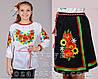 Костюм український на дівчинку 9-12 років