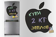 """Магнитная доска грифельная с мелками """"Apple"""""""