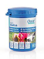 Бактерии для пруда OASE Biokick CWS 200 мл (стартер для фильтра)