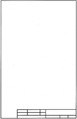 Ватман А4 200г/м2 с малой рамкой, фото 2