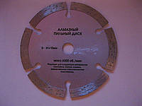 Алмазный круг для роторайзера