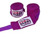 Бинты боксерские эластичные Firepower FPHW1 Фиолетовые, фото 2