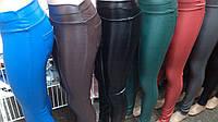 Лосины женские, кожзам, только ростовкой, размеры S M L XL, №539-13-110