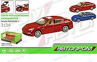 """Машинка металлическая 68245А, Porsche Panamera S, """"Автопром"""", свет, звук, открываются двери, капот, багажник"""