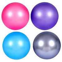 Фитбол (мяч) для фитнесса 75см в диаметре