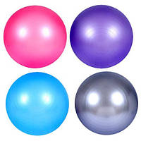 Фитбол (мяч) для фитнесса 75см в диаметре, фото 1
