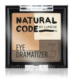 Lumene Natural Code Eye Dramatizer 9 Тени 3-х цветные (оригинал подлинник  Финляндия)