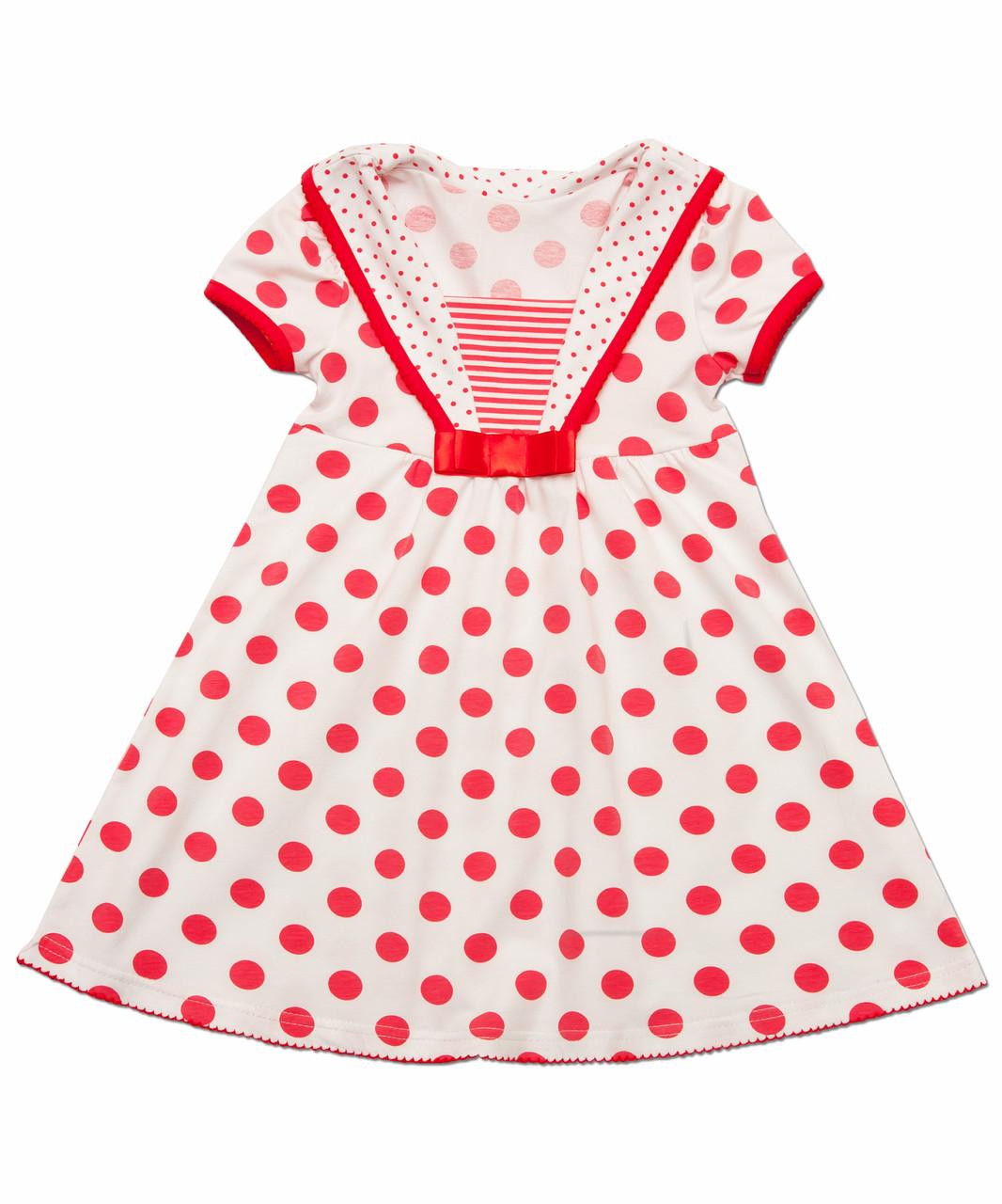 Платье для девочки Морячка Соня, фото 1