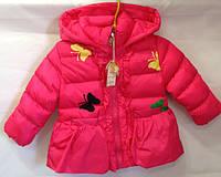 Детская весенняя куртка 1-4 года