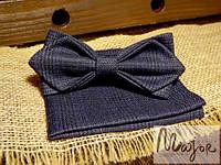 Набор тканевой бабочки с нагрудным платком темно-синего цвета в клетку Ретро