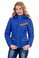 Женская демисезонная куртка 01.171 электрик, 42-48 размер