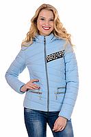 Женская демисезонная куртка 01.171 голубой, 42-48 размер