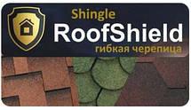 Битумная черепица Roofshield