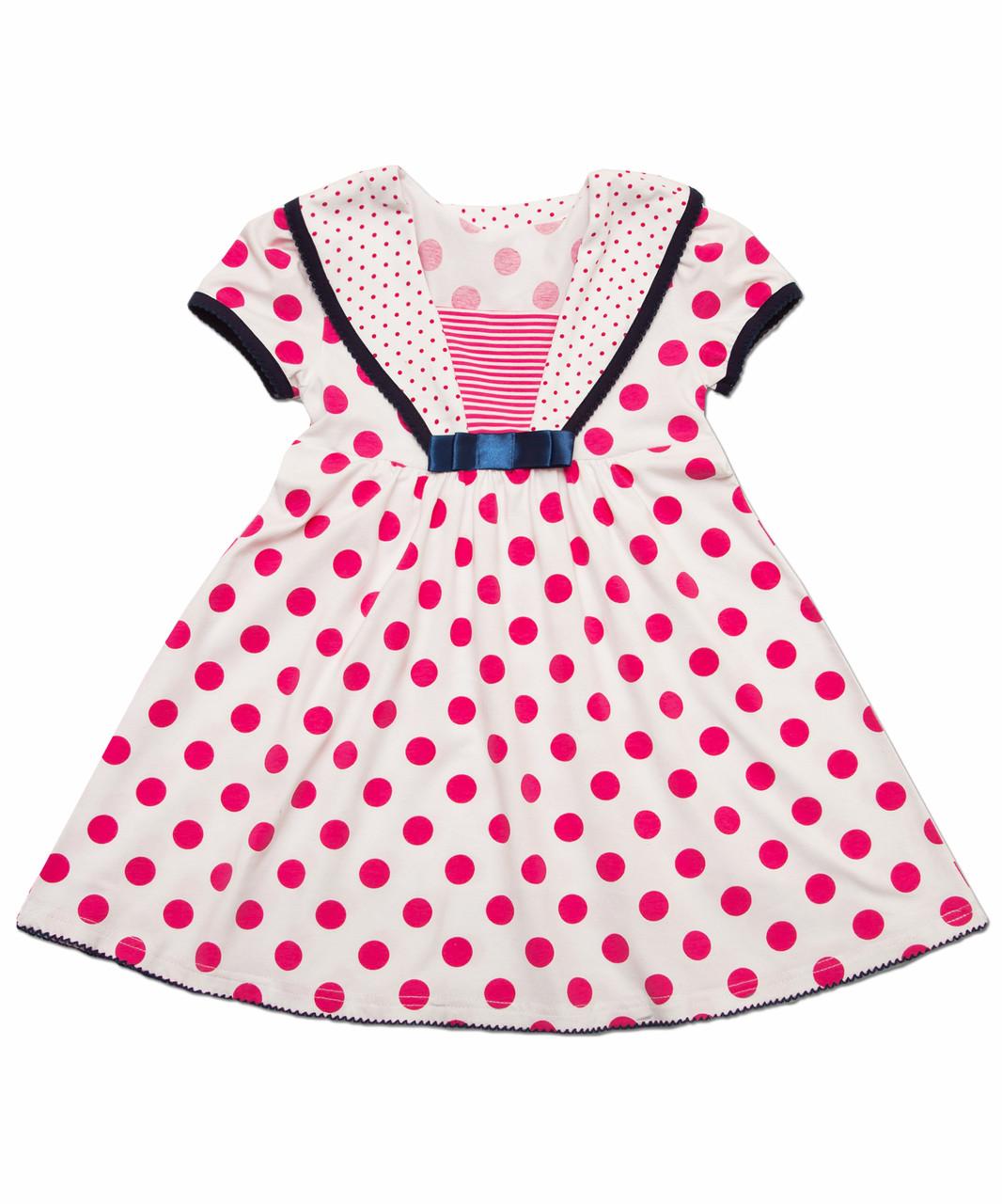 Платье для девочки Морячка Соня Малина, 64 (116см-122см)