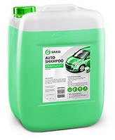 Автошампунь «Auto Shampoo» 20 кг.