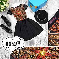 Платье с модным принтом( разные)