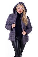 Стильная куртка большого размера Келли серый (56-66), фото 1