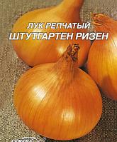 """Семена лука оптом """"Штутгартер Ризен"""" 100 грамм купить оптом от производителя в Украине 7 километр"""